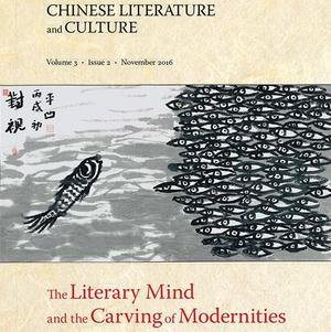 Journal of chinese literature and culture book cover
