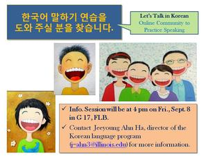 Online community to practice speaking in Korean